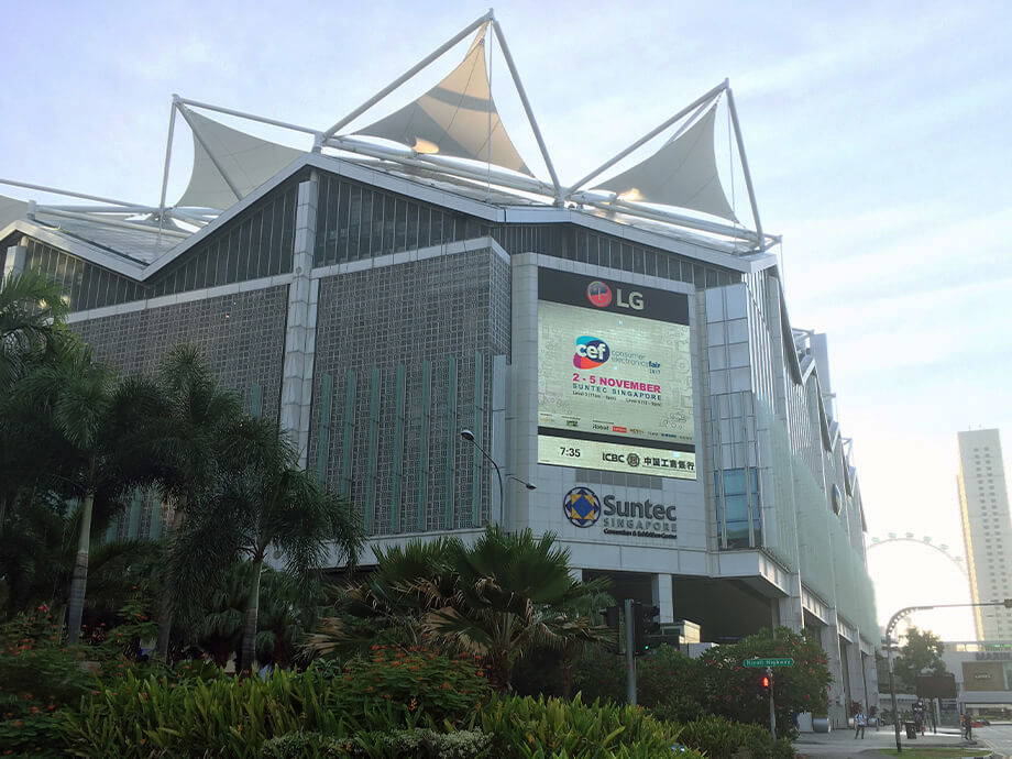 サンテック・シンガポール国際会議展示場外観