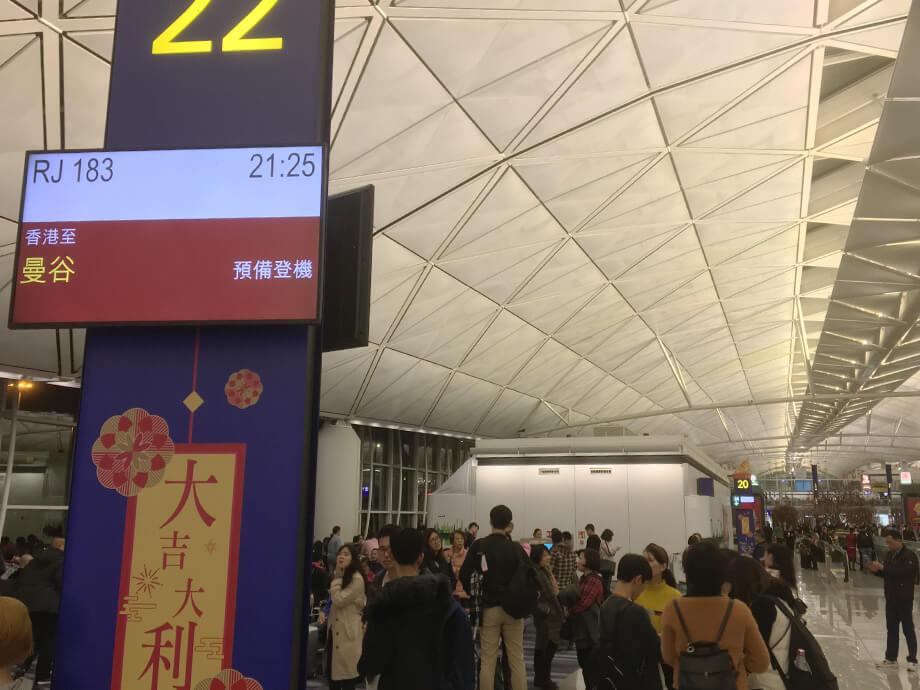 春節休みの中国人が多かった香港国際空港